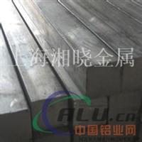 HDA34铝板