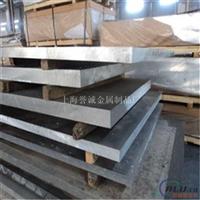 LC9铝棒固溶处理LC9合金铝板价格