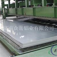 江苏铝板供应国产3系3003铝板
