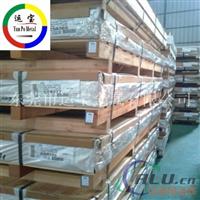 AL6061t6环保铝板