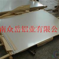 铝板有不锈钢板比较之间优势