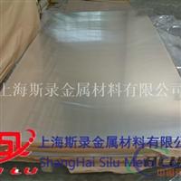 6101A铝板=进口6101A铝板成分