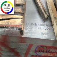 7075T6铝板