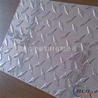 山东花纹铝板生产厂家有哪些个