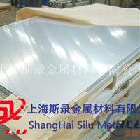 6063铝板=进口6063铝板性能