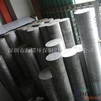 供应LY12铝棒、5082铝合金棒报价