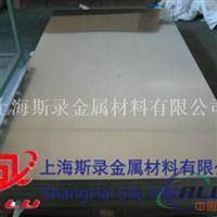 5082铝板=进口5082铝板价格