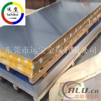 美国ALcoa优质6061铝合金板材