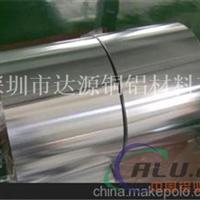 5052环保铝箔临盆厂家