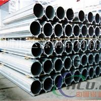 5083防潮铝管制造商