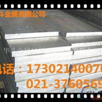 4043A铝板进口优质铝板