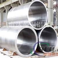 2014大口径铝管报价