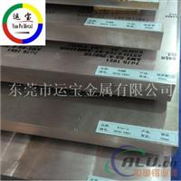 6061进口铝板31.75厚 6061板材