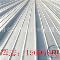 铝镁锰金属屋面板价格