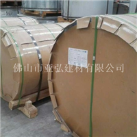 3004铝镁锰合金板  氟碳喷涂铝板