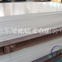 1100、3003、5052H24高档铝幕墙板