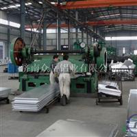 北京那里有卖铝板临盆厂家?