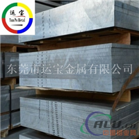 5083h112厚铝板材