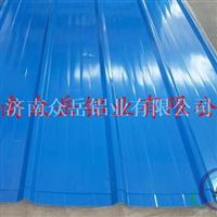 供应铝瓦板、铝波隔热瓦