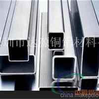 进口6106铝方通总代理