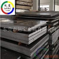 国产LY12铝板