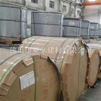 5052铝镁合金板 压型铝板