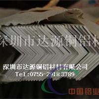 7050超硬角铝销售热线