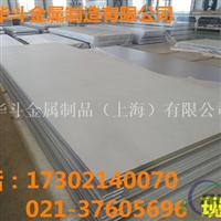 1A99铝板质量 5456铝棒大口径