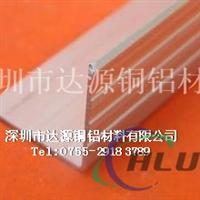 进口7075特硬角铝市场价