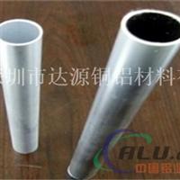 6061铝合金圆管图片