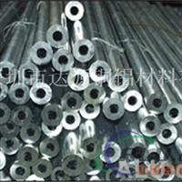 1060精抽铝管是什么材料