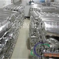 1060優質鋁箔規格全