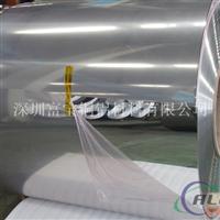 优质铝带进口国标 1060 0.0025mm