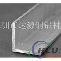 进口5052铝合金角铝