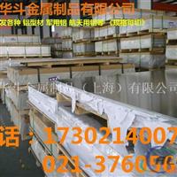 4047A铝板成分 5052铝棒批发