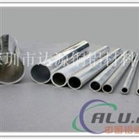 2011硬质铝管价格表