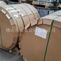 铝锰合金板 3003防锈铝板