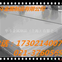 1145铝板  5A12铝棒 出厂价