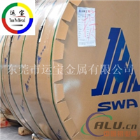6061O态进口铝合金带铝卷