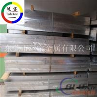 7075铝卷密度7075铝卷硬度质量