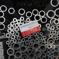 1050A铝管 铝合金管
