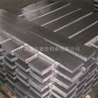 材质6062铝排
