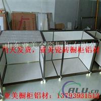 貴州省(貴)陶瓷合金櫥柜磨砂