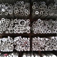 5050光亮铝管 合金管