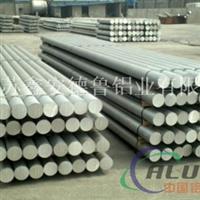 上海7075铝棒厂家