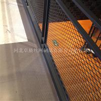 专业生产销售吊顶、幕墙铝板网