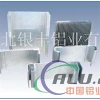 工业铝型材银丰铝材工业材