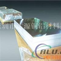 优质5052镜面铝板