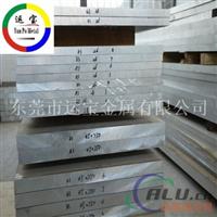 2a10铝合金材料 2a10铝板价格