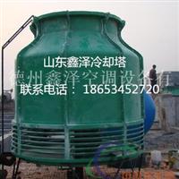 150吨闭式冷却塔
